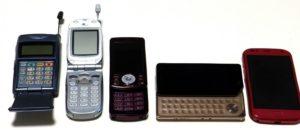 携帯端末の変遷