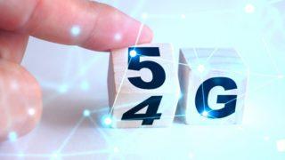 4Gから5Gへ