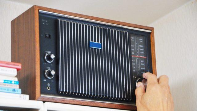 レトロなラジオ